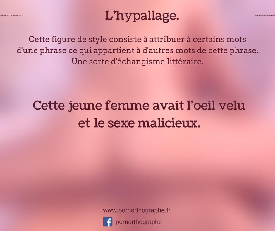 hypallage2
