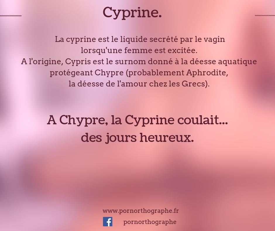 cyprine