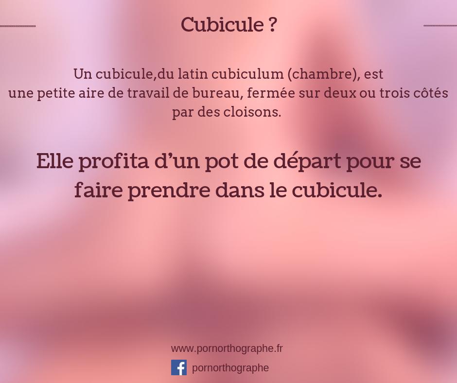 cubicule